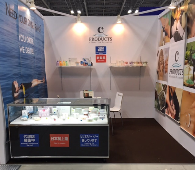 c-Products Booth at Cosme Tokyo