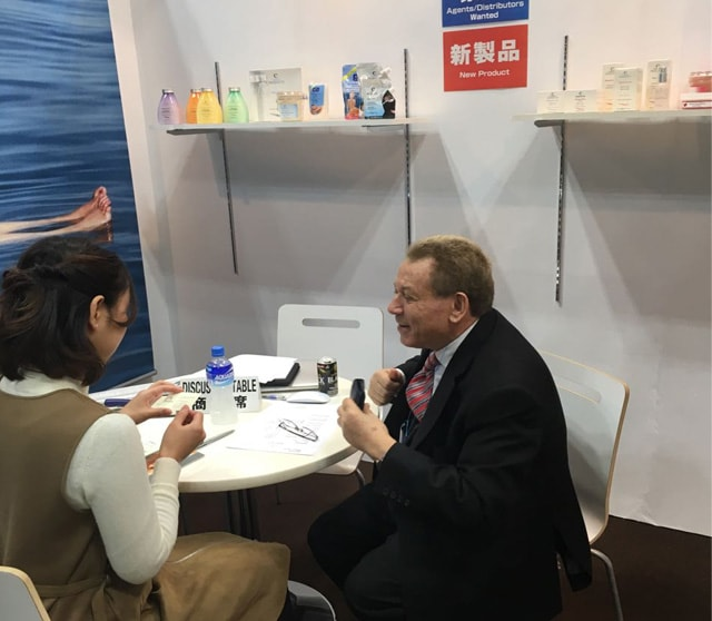 More about c-Products in Cosme Tokyo
