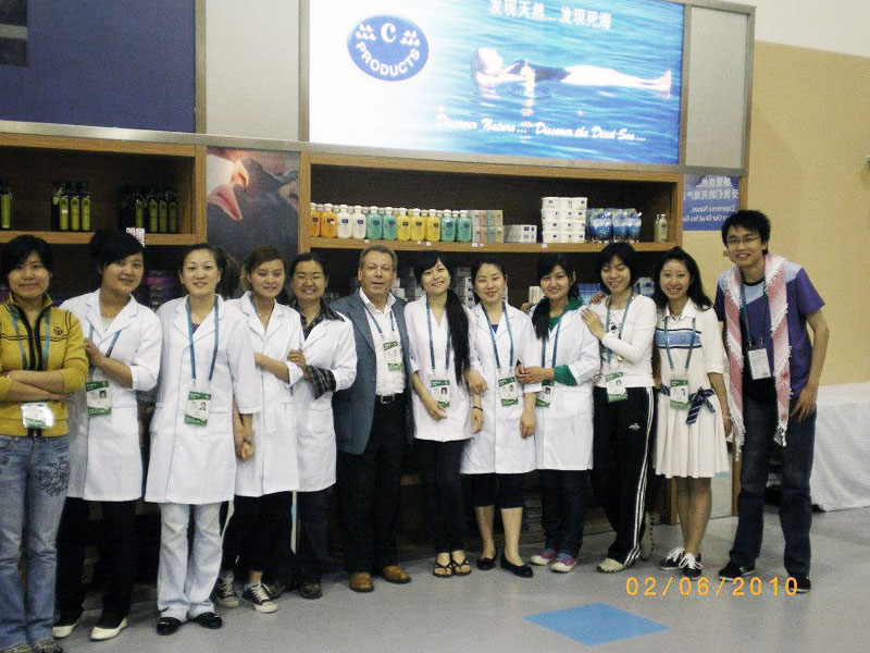 Group photograph at c-Products Booth in Shanghai Expo 2010