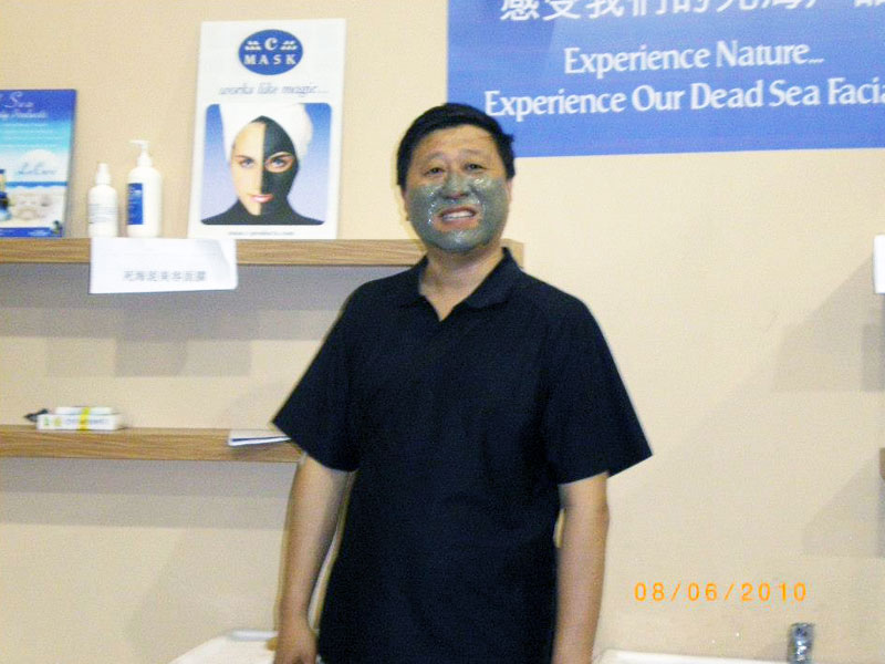 Experiencing c-Products Dead Sea facial mud at Shanghai Expo 2010